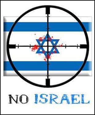 no-Israel